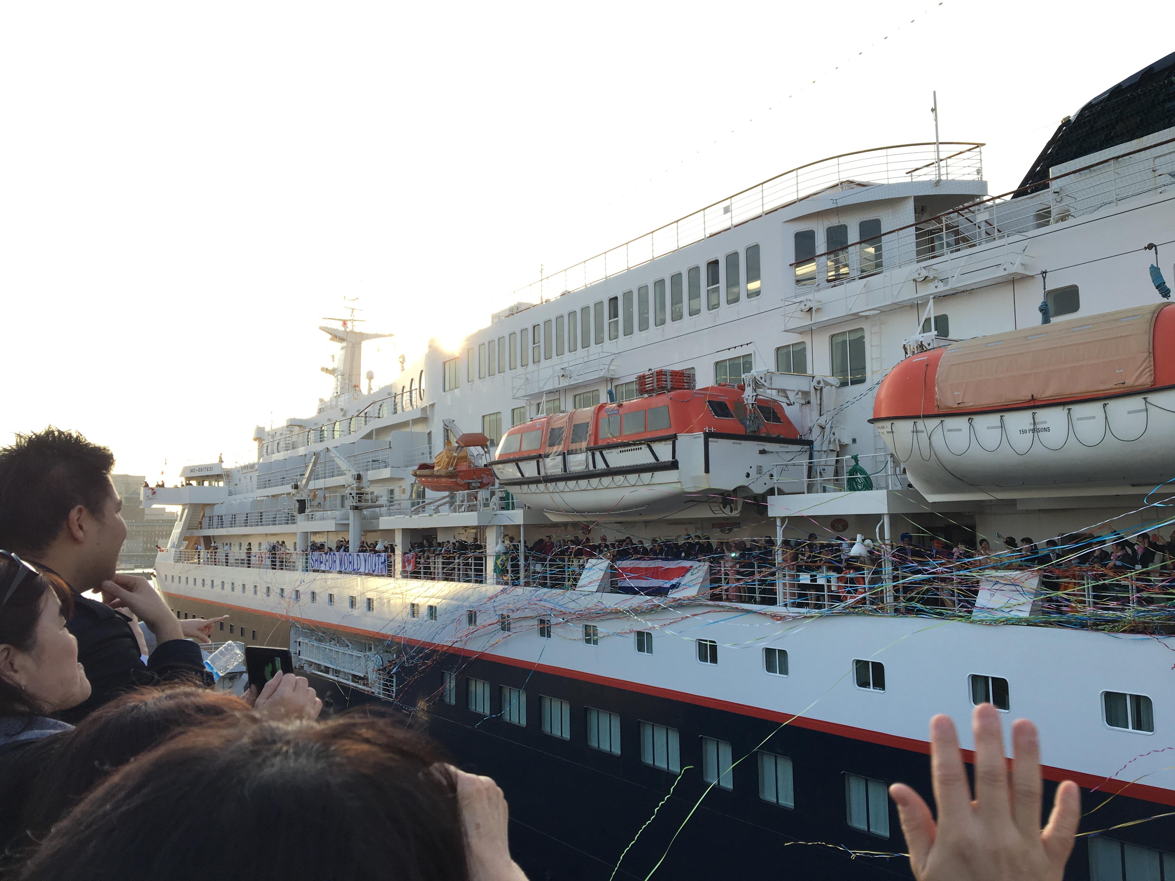 第29回「世界青年の船」出港式へ...