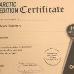 南極点に人類が降り立った日