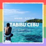 世界一周学校TABIBU第5弾セブ