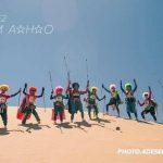 2016年アタカマ砂漠マラソン「世界1位」に輝いたTEAM A☆H☆O